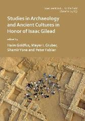 'Isaac went out to the field': Studies in Archaeology and Ancient Cultures in Honor of Isaac Gilead - Haim Goldfus Mayer I. Gruber Shamir Yona Peter Fabian