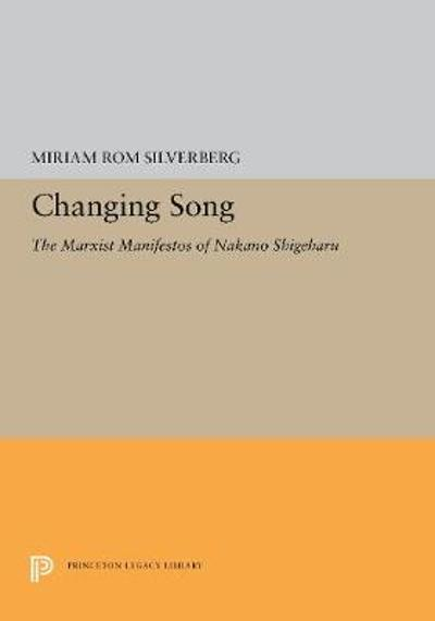 Changing Song - Miriam Rom Silverberg