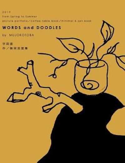 Words and Doodles (Autumn Hardcover) - Mujokotoba