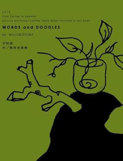 Words and Doodles (Moss Hardcover) - Mujokotoba