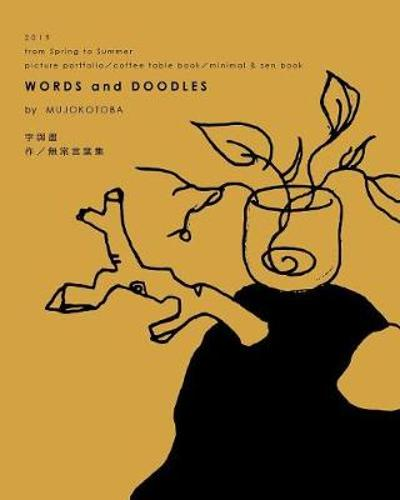 Words and Doodles (Autumn Softcover) - Mujokotoba