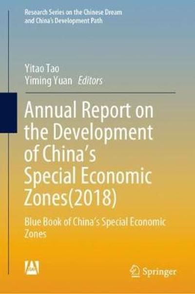 Annual Report on the Development of China's Special Economic Zones(2018) - Yitao Tao