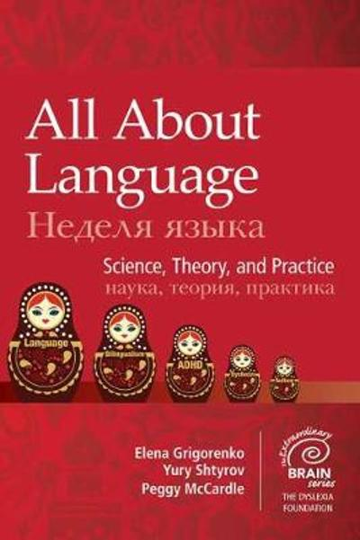 All About Language - Elena L. Grigorenko