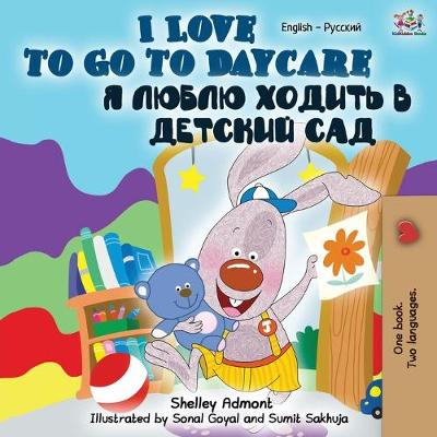 I Love to Go to Daycare (English Russian Bilingual Book) - Shelley Admont
