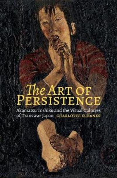 The Art of Persistence - Charlotte Eubanks