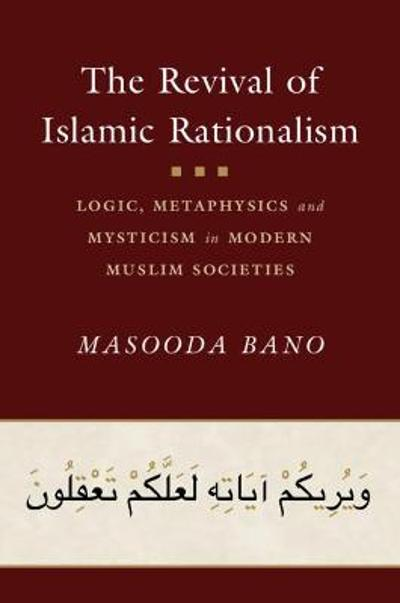 The Revival of Islamic Rationalism - Masooda Bano