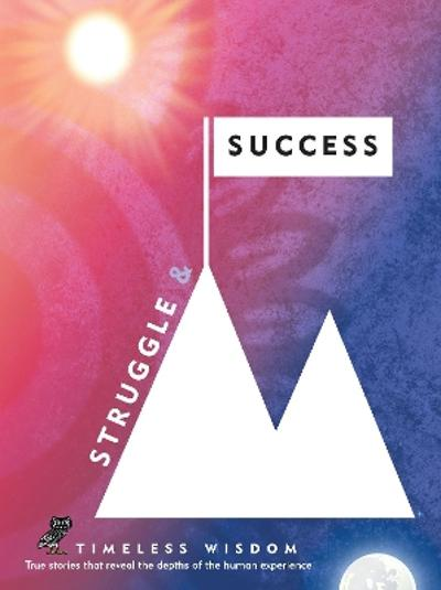 Struggle and Success - Renee Hollis