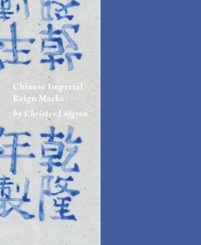 Chinese Imperial Reign Marks - Christer Loefgren