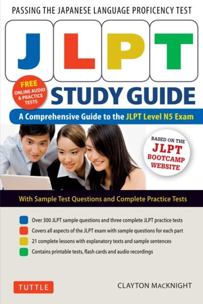 JLPT Study Guide - Clayton MacKnight
