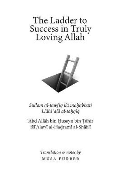 The Ladder to Success in Truly Loving Allah -  703;abd All 257;h Bin  7716;usayn Al-Hadrami