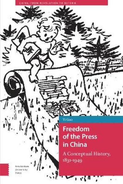 Freedom of the Press in China - Yi Guo