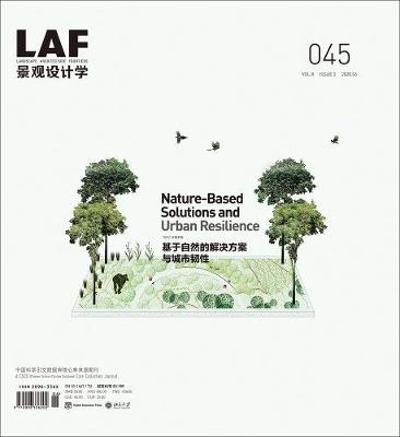 Landscape Architecture Frontiers 045 - ORO Editions