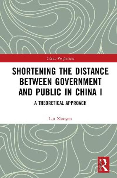 Shortening the Distance between Government and Public in China I - Liu Xiaoyan