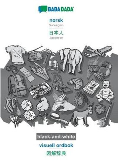 BABADADA black-and-white, norsk - Japanese (in japanese script), visuell ordbok - visual dictionary (in japanese script) - Babadada Gmbh