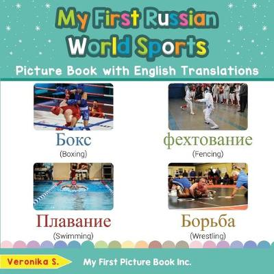 My First Russian World Sports Picture Book with English Translations - Veronika S