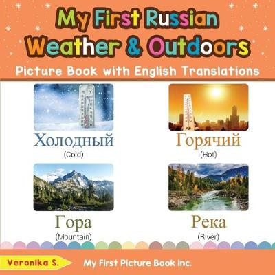 My First Russian Weather & Outdoors Picture Book with English Translations - Veronika S