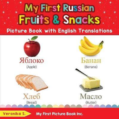 My First Russian Fruits & Snacks Picture Book with English Translations - Veronika S
