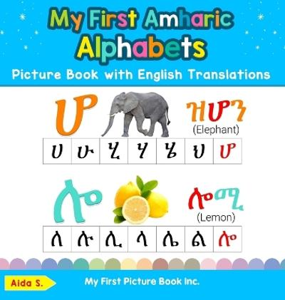 My First Amharic Alphabets Picture Book with English Translations - Aida S