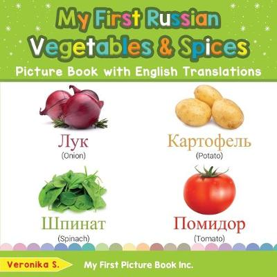 My First Russian Vegetables & Spices Picture Book with English Translations - Veronika S