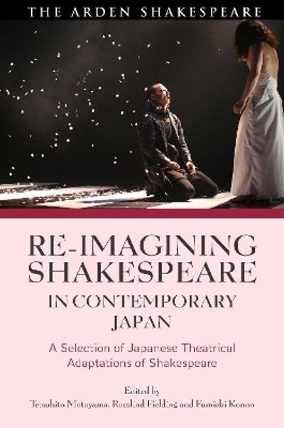 Re-imagining Shakespeare in Contemporary Japan - Professor Tetsuhito Motoyama