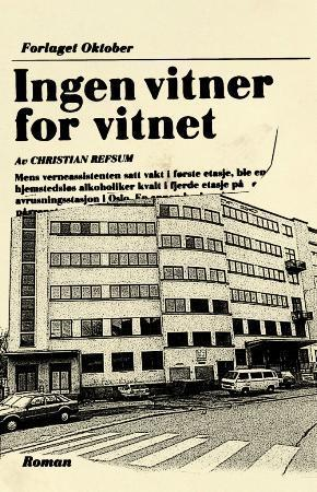 Ingen vitner for vitnet - Christian Refsum