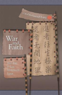 War and Faith - Carol Richmond Tsang