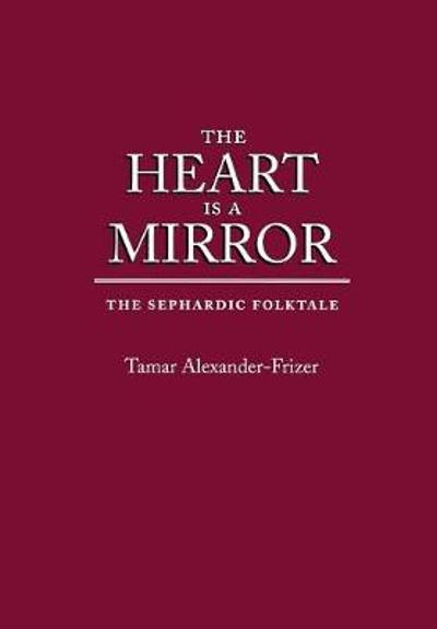The Heart is a Mirror - Tamar Alexander-Frizer