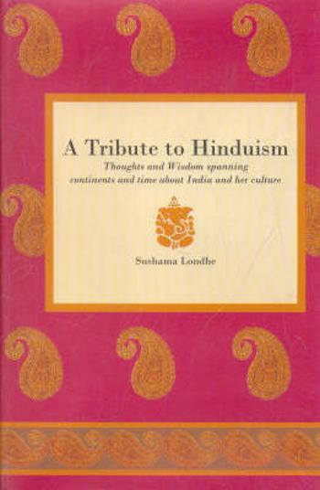 Tribute to Hinduism -        Sushama Londhe