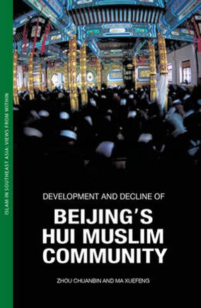 Development and Decline of Beijing's Hui Muslim Community - Zhou Chuanbin