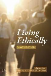 Living Ethically - Sangharakshita