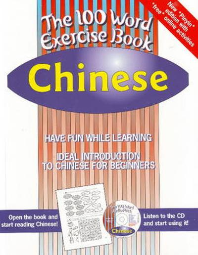 100 Word Exercise Book: Chinese - Jane Wightwick