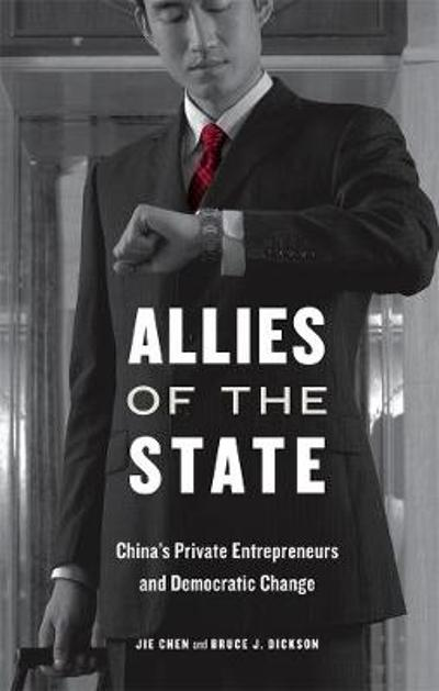 Allies of the State - Jie Chen