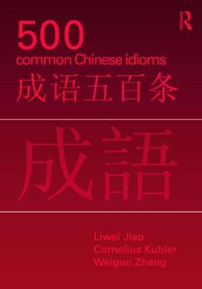 500 Common Chinese Idioms - Liwei Jiao