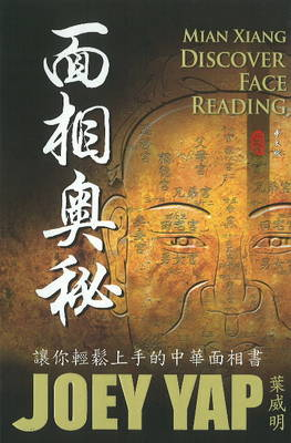 Mian Xiang - Discover Face Reading - Joey Yap