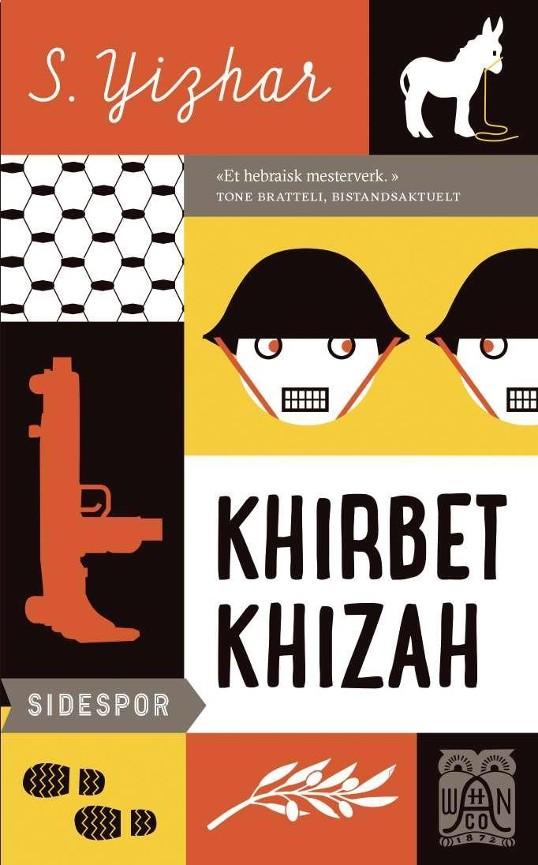 Khirbet Khizah PDF ePub