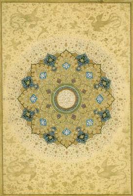 Masterpieces from the Department of Islamic Art in the Metropolitan Museum of Art - Priscilla P. Soucek