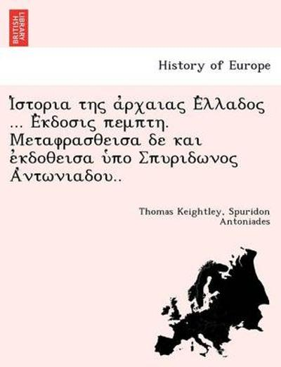 ... . .. - Thomas Keightley