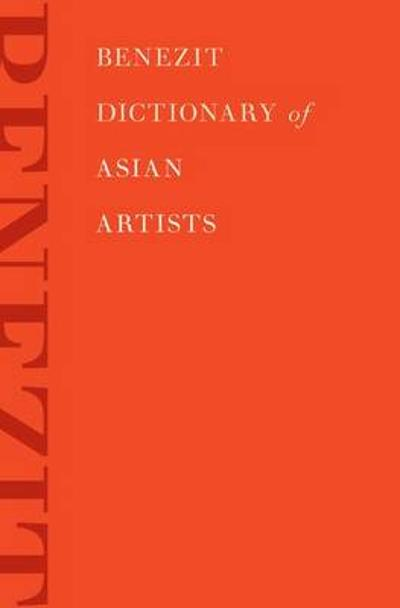 Benezit Dictionary of Asian Artists - Pamela Kember