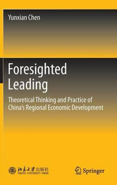 Foresighted Leading - Yunxian Chen