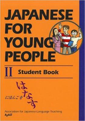 Japanese for Young People 2 - AJALT
