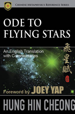 Ode to Flying Stars - Hung Hin Cheong