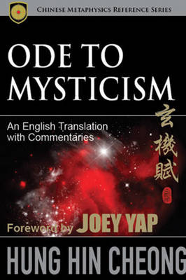 Ode to Mysticism - Hung Hin Cheong