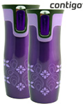 Contigo to Go design, 2 pk -