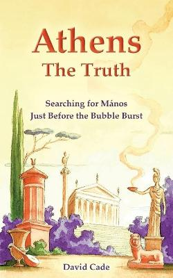 Athens - The Truth -