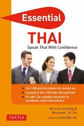 Essential Thai - Michael Golding Benjawan Jai-Ua
