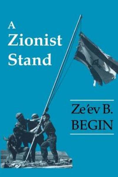 A Zionist Stand - Ze'ev B. Begin