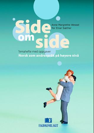Side om side - Anne Margrethe Wessel